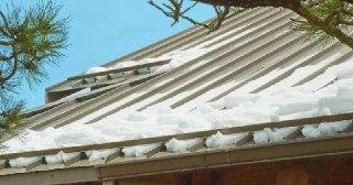 Монтаж снегозадержателей Пермь цена от 815 руб.